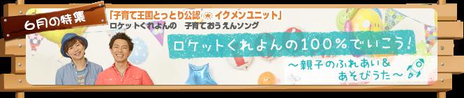 特集【2013年6月号】