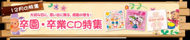 banner_201312