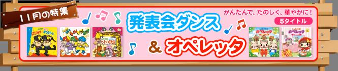 特集【2014年11月号】