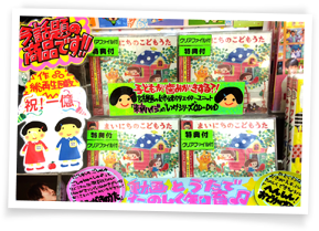 イケヤMARK IS 静岡店