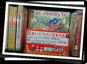 新星堂アルカキット錦糸町店
