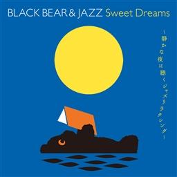BLACK BEAR&JAZZ Sweet Dreams~静かな夜に聴くジャズリラクシング~