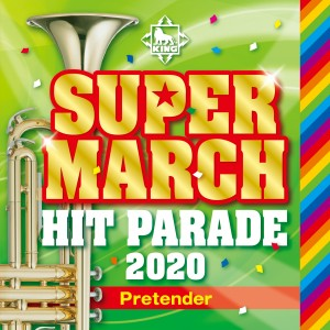 キング・スーパー・マーチ ヒット・パレード2020~Pretender~