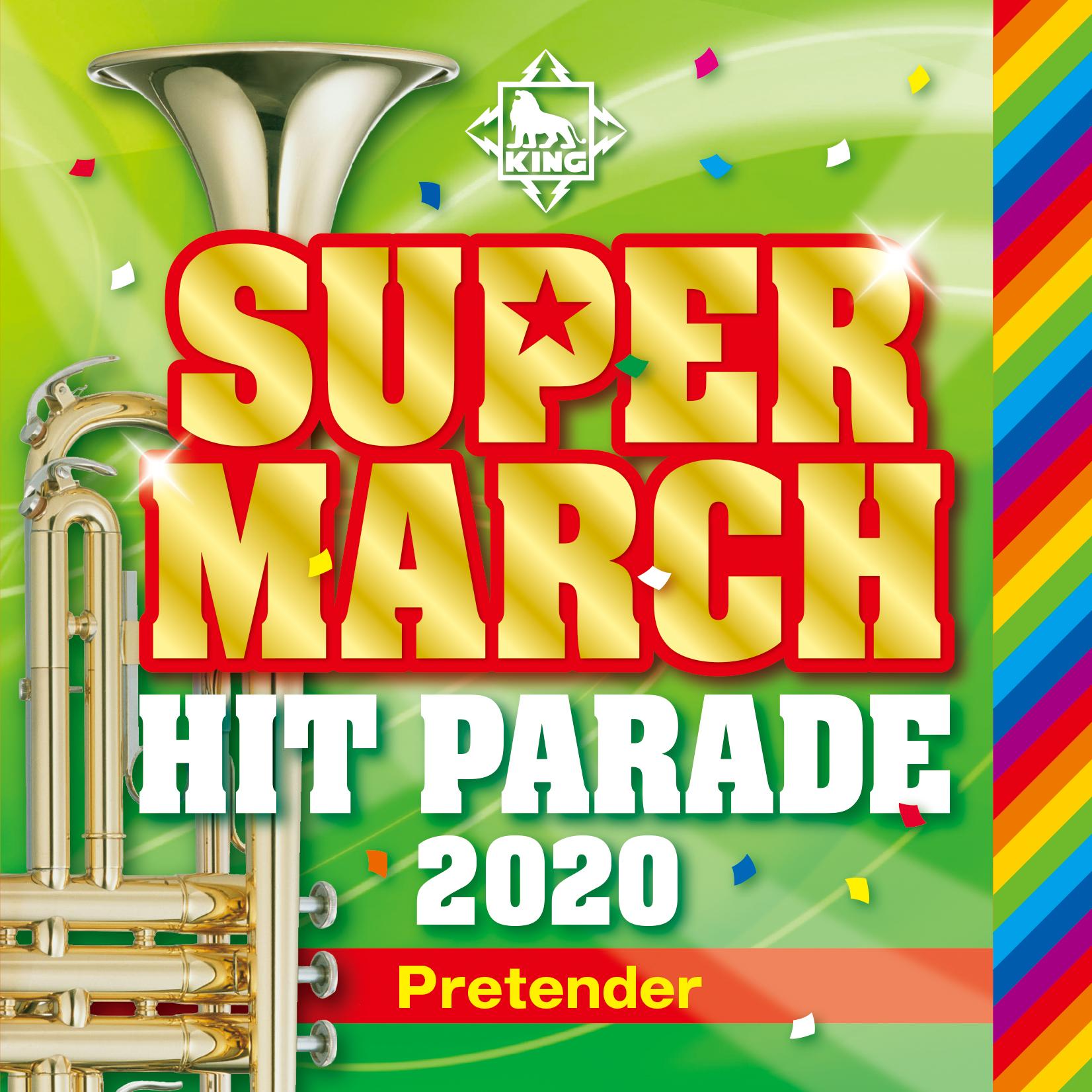 キング・スーパー・マーチ ヒット・パレード2020~Pretender