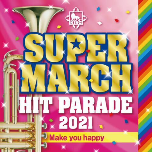 キング・スーパー・マーチ ヒット・パレード2021~Make you happy~