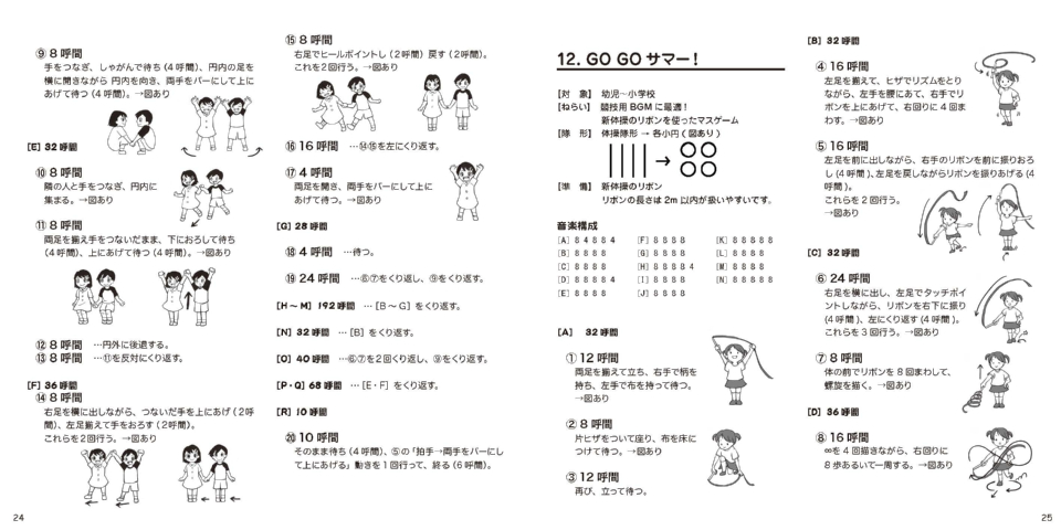 toku-cate01_02.jpg